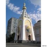 Украина. Одесса. Храм Мученицы Татьяны