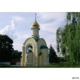 Украина. Сумы. Храм Святого праведного Иоанна Рус