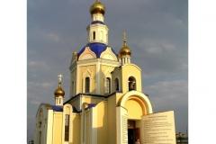 Россия. Белгород. Храм Архангела Гавриила