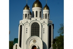 Россия. Калининград. Храм Христа Спасителя