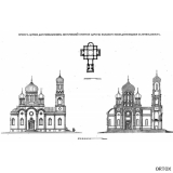 К. Тон. Проект кам. церкви 2