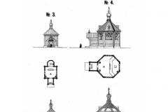 Дерев. малые храмы