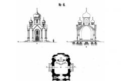 Кам. церковь на 225 чел.