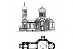 Кам. церк. на 550 чел.