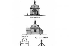 Дерев. церк. на 150 чел.