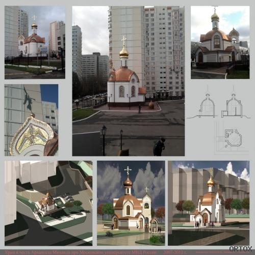 Москва. Университет МВД