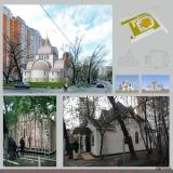 Москва. Бескудниково