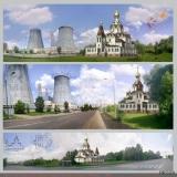 Москва. Очаково