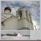 Нарофом. р-н. Архангельское