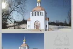 Андреевское