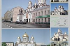 Конкурс. Храм Новомучеников Сретенского м-ря.