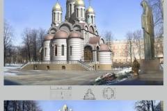 Москва. Лефортово