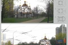 Москва. Тушино