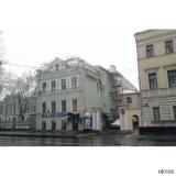 Москва. Н. Басманная