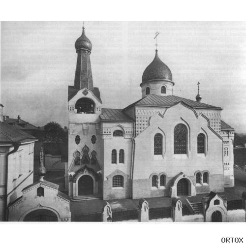 Бондаренко. Москва, ц. Покрова Б.М. 1911 г.