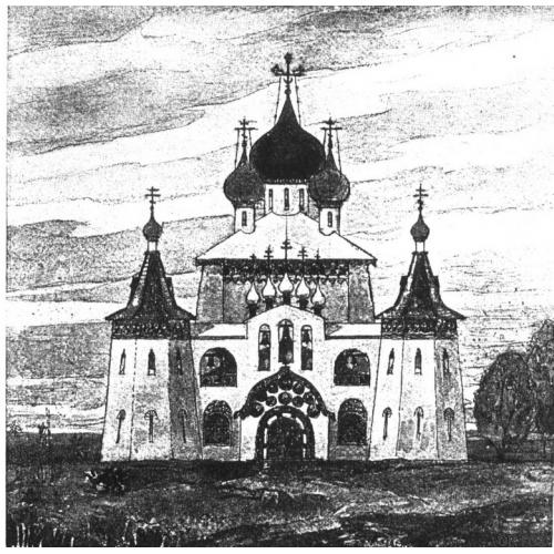 Щусев. Храм на Куликовом поле. 1915 г.