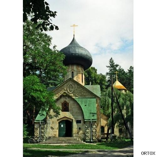 Щусев. Спасская церковь в усадьбе Натальевка. 1913