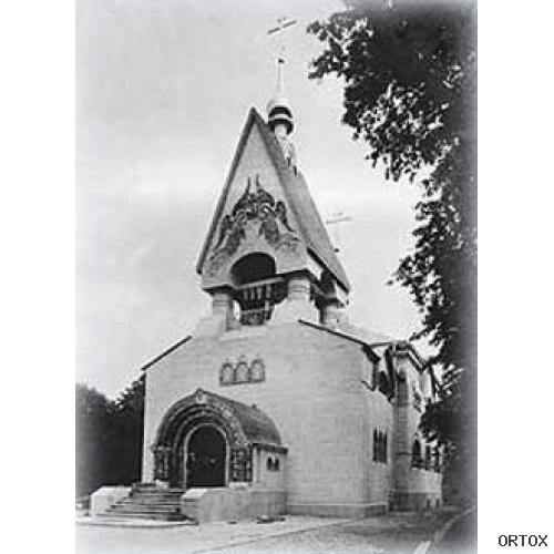 Община ДПЦ. Церковь Воскресения Христова