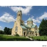 Покровский. Церковь Покрова Б.М. в Пархомовке 1906