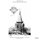 Покровский. Шлиссельбург. Дерев. церковь 1906 г.