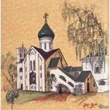 Щусев. Храм св. Николая в Бари. 1912 г.