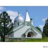 Бехово. Поленов Церковь Троицы Живоначальной 1904-