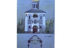 Бондаренко. Эскиз храма