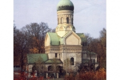 Покровский. Варшава. Свято-Иоанновская церковь
