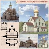 Канаев И. Белые столбы