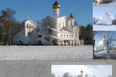 Ширяев Ю. Храм ВНЛиС