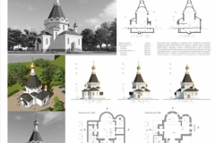 Хрусталева Н. Храм на 350 и 250 чел.