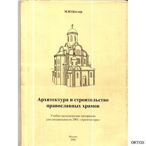 Учебно-методич. материалы -1