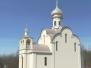Храм с пос. Часцы