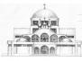 Храм в Ашхабаде