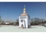 Храм в дер. Андреевское