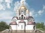Храм в Люберцах