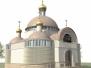 Храм в СИЗО Красная Пресня