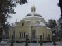 Храм в Жуковском