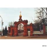 Святые ворота Троицкого соболра